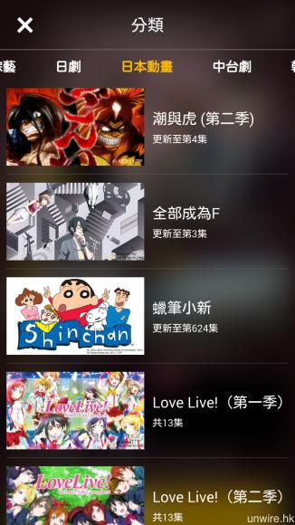 另外還有日本動畫、中台劇,以及 Viu 自家製作的《K1 頭條》、《韓劇戀愛教室》等與韓國娛樂文化相關的節目。