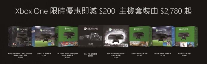 Xbox One best bundles promotion kv 04