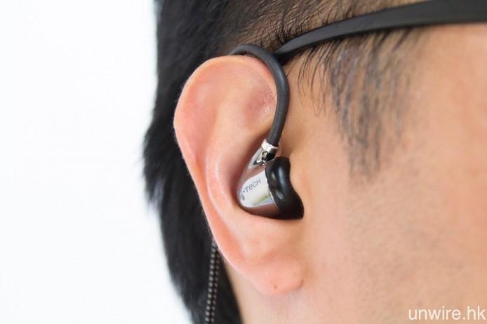 MusicBand SHINE 用上傾斜入耳式設計,能帶來猶如專業級鑑聽耳機的貼耳效果。