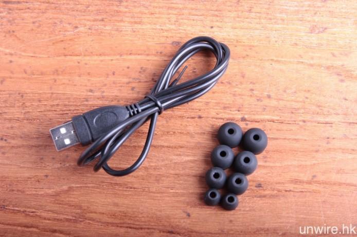 隨機附送 4 對不同尺寸的矽膠耳塞,以及 Micro USB/USB 充電線。