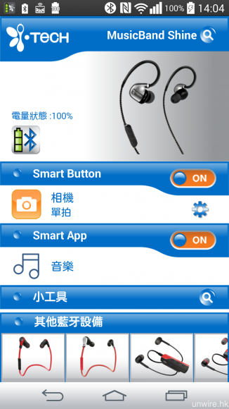 設有名為《i.Tech SMART Connect》的 Android app,令 MusicBand SHINE 可以充當智能手機的拍照遙控器。