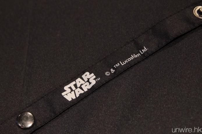 starwarsUmbrella33