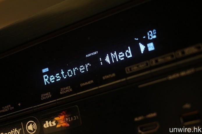 若想提升音色,可嘗試使用 Restorer 或升頻功能,但艾域認為這些功能不宜開盡,否則會弄巧反拙。