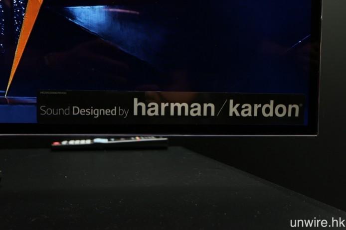 EG9650 與 EG9200 最大分野,就是前者用上 harman/kardon 負責設計的內置喇叭系統。