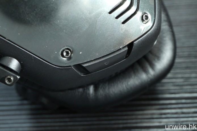 至於藍牙配接推鍵則用上回彈性設計,置放於右邊耳罩底部。