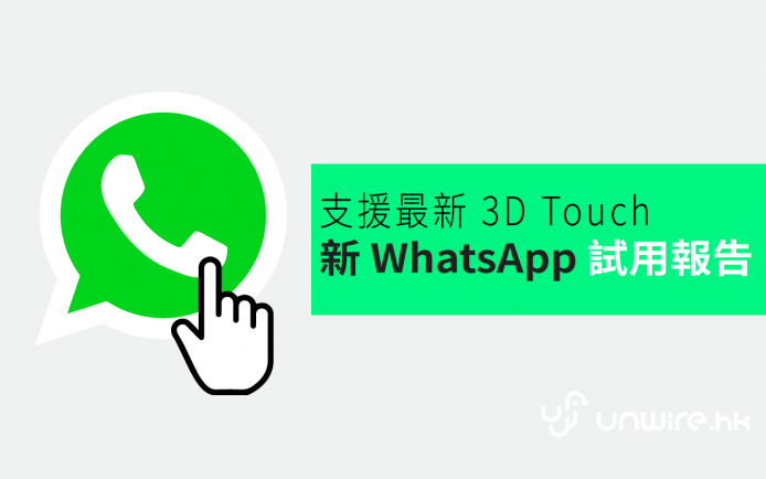 whatsapp3d
