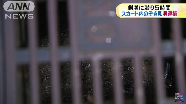 拍攝當日可以見到坑渠內其實都幾污穢