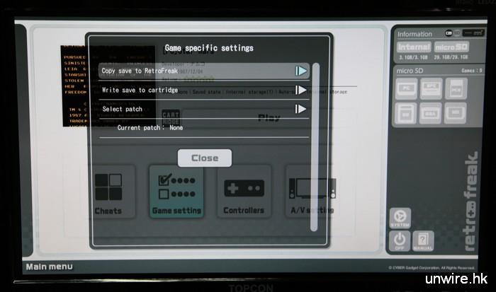 「Game setting」中可以將盒帶內的 save 抄落,又或者相反將 save 抄入遊戲帶內都可以