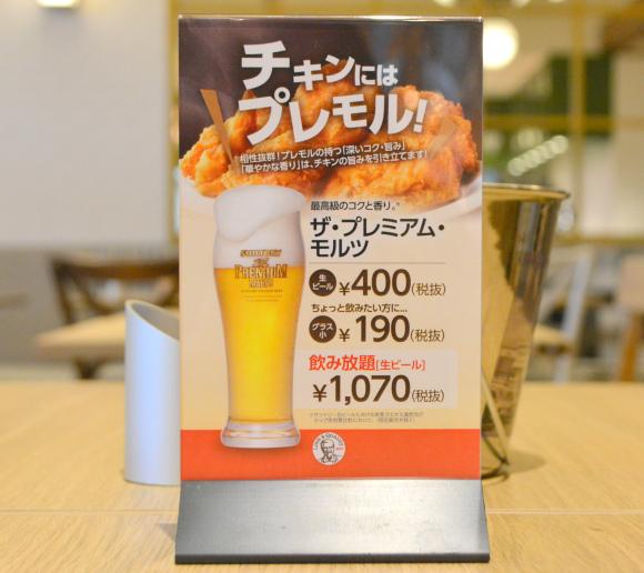 【有相睇】現已開幕!日本 KFC 「任食 Buffet」正到流口水