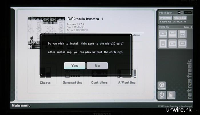 令人意外的功能,除直接 load 帶玩之外,竟然可以將遊戲帶安裝落 microSD 變成 rom,之後唔再插帶都一樣可以玩得到