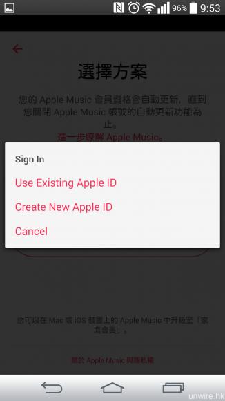 可沿用現有 Apple ID,亦可登記全新 Apple ID 去申請使用 Apple Music 服務。