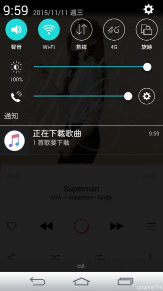 最重要的下載離線收聽功能,在 Beta 版亦可正常使用。