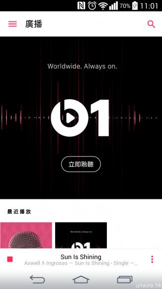 AppleMusicAndroid_09