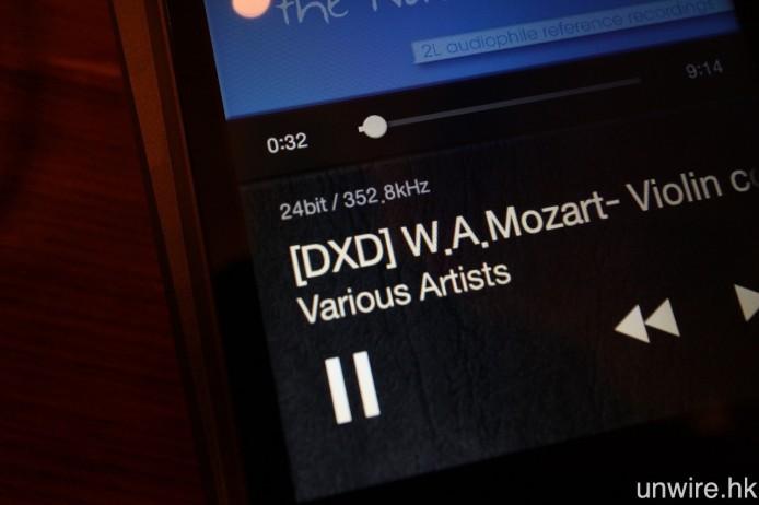 5.6MHz DSD 及 24bit/384kHz 訊號仍可播放,但會「軟解」並降頻成 24bit/176.4kHz 輸出。