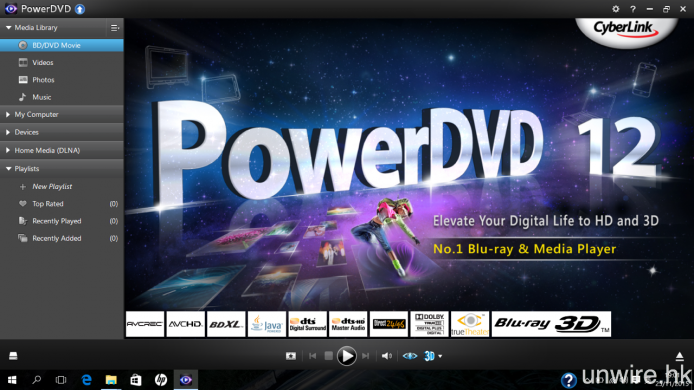 隨機附送的 Windows Blu-ray 播放軟件《CyberLink PowerDVD 12 with Magic Cinema》,支援播放 BD3D。
