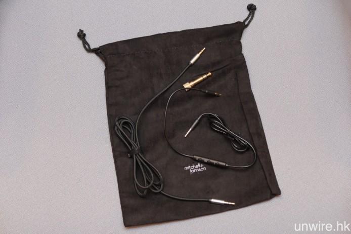 隨機附送 3 鍵式免提線控接線及無氧銅接線各一、便攜袋及 3.5mm/6.3mm 鍍金轉插。
