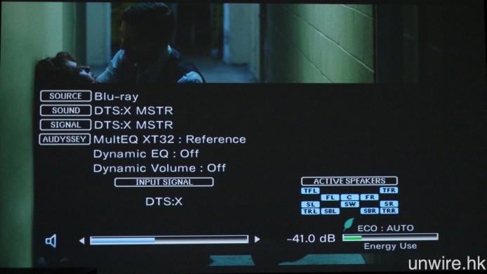 ▲ 有圖有真相,從擴音機中的「Info」選單中可以得知,接收的訊號真的是 DTS:X。