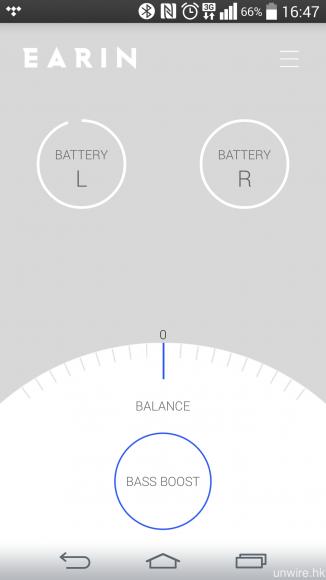設有同名專屬 app《Earin》,可以獨立顯示兩邊耳機的電量之外,亦可調校左右聲道的平衡,以及開啟低音頻強功能。