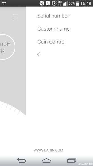 透過專屬 App,你亦可自行為 Earin 更改名稱,Android 版還設有 Gain Control 功能。