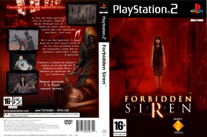 Forbidden_Siren_Dvd_Italian_pal-front
