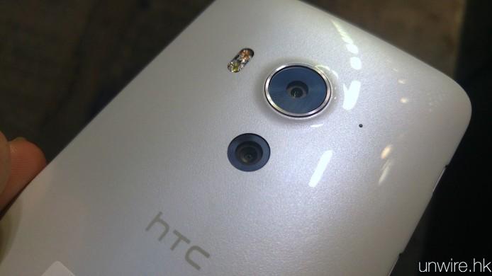 HTCJB314