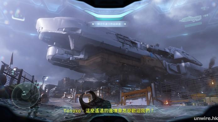 Halo 5 Guardians (17)_wm
