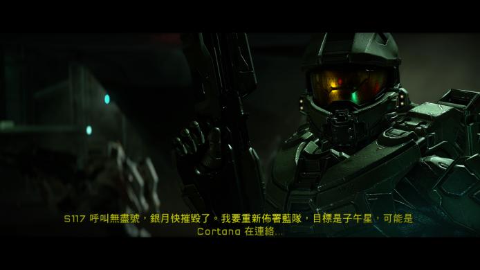 Halo 5 Guardians (23)