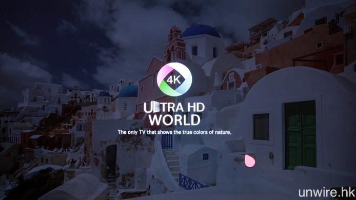 選擇該選項即可開啟該 4K 串流影視平台。