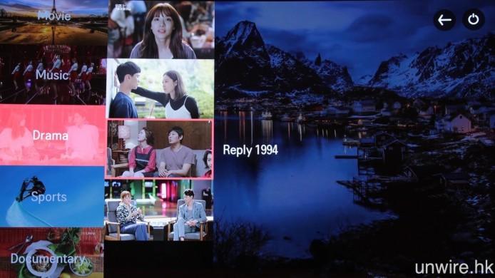 大部分節目都是來自韓國 4K 頻道 UMAX,而劇集就有《製作人們》、《回答吧 1994》等。