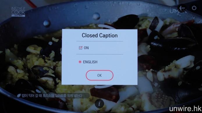 大部分節目都提供英文字幕。