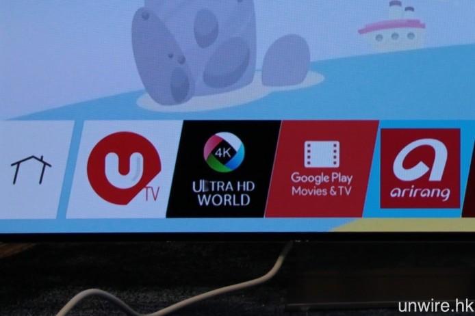 除 Ultra HD World 會免費開放至今年年底之外,Google Play Movie & TV 服務亦已在香港版 LG webOS 2.0 Smart TV 中上架,方便用戶在該平台租看電影。