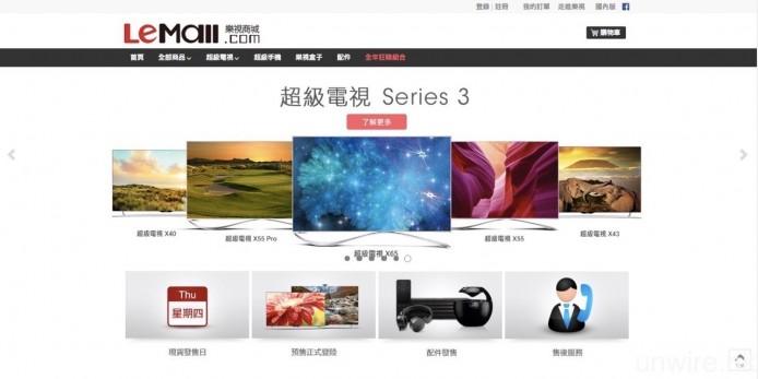 但隨著 Letv 登陸香港之後,買電視亦可以好像買手機一般在網上進行。