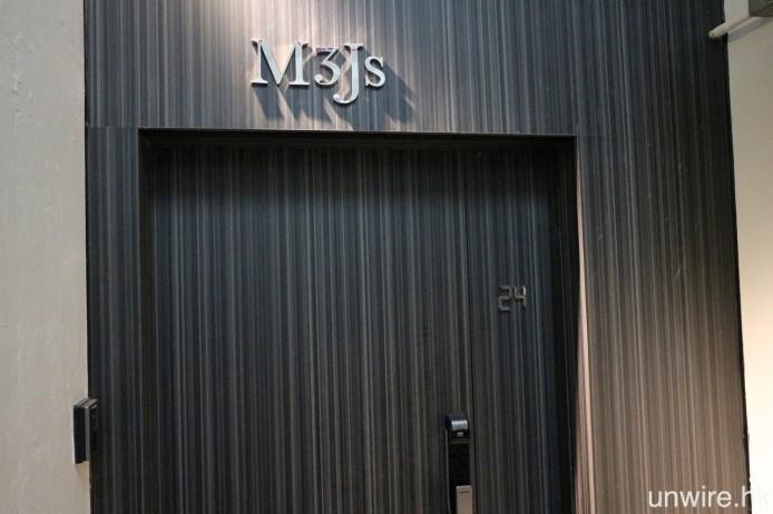 雷頌德的全新 Studio 命名為 M3Js,門面設計簡約型格。