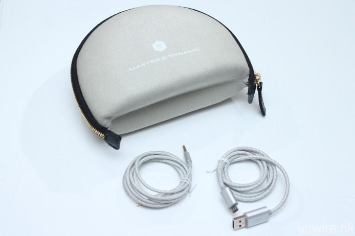 隨機附送便攜袋、兩米長的 3.5mm 耳機線、Micro USB 充電線、帆布藏線袋及真皮藏線盒,配件十分齊全。