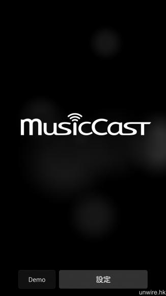 《MusicCast CONTROLLER》能夠統一進行設定及串流播放各種音樂檔案。
