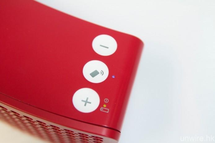 音量增減及多功能鍵均為輕觸式設計。