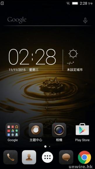 Screenshot_2015-11-11-14-28-27-172