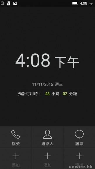 Screenshot_2015-11-11-16-08-51-552