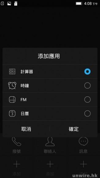 Screenshot_2015-11-11-16-08-56-636