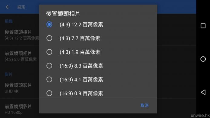 Screenshot_20151106-145239