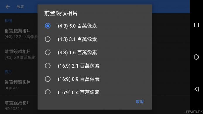 Screenshot_20151106-145244