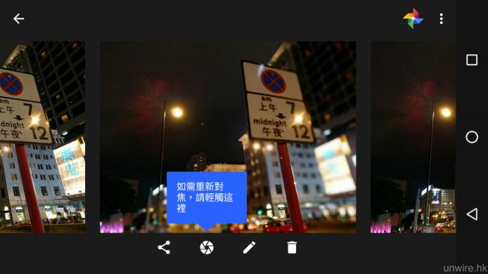 Screenshot_20151106-155938