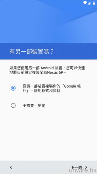 Screenshot_20151118-200359