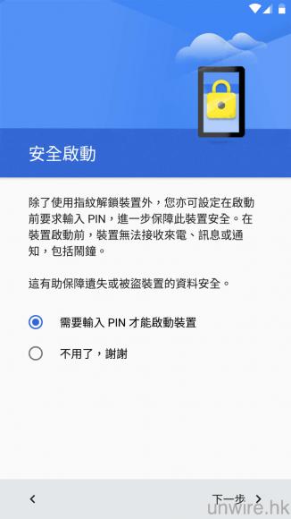 Screenshot_20151118-200508