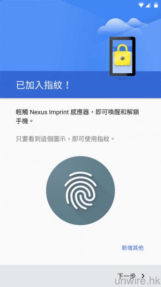 Screenshot_20151118-200553