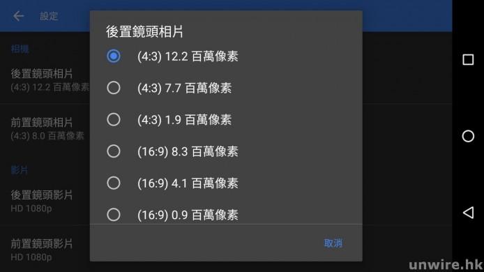 Screenshot_20151119-202442
