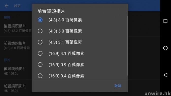Screenshot_20151119-202446