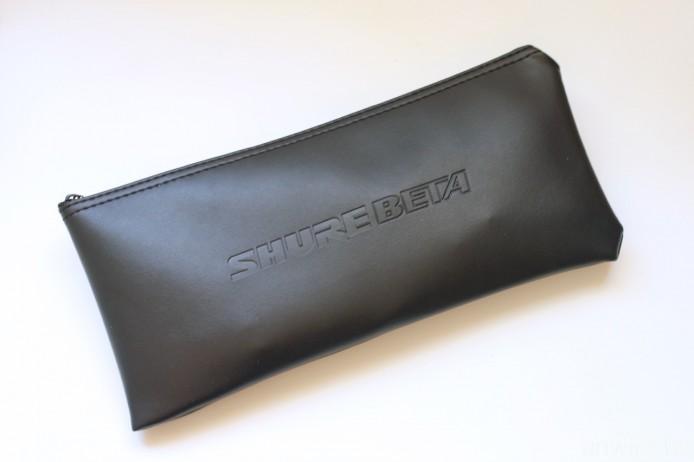 用戶亦可選配便攜皮袋,收納 SHA900 及所有配件。