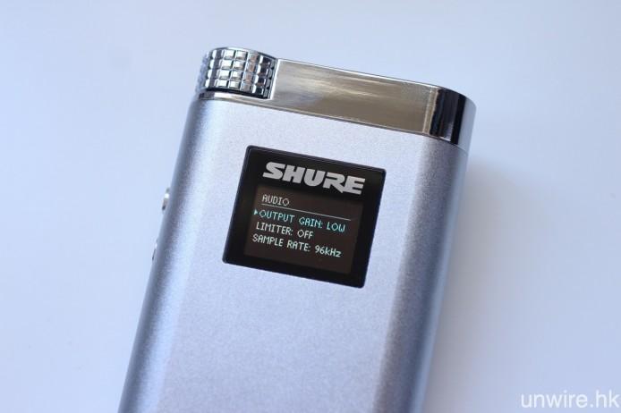 在 Audio 選單除可了解輸入至 SHA900 的訊號取樣率之外,亦可設定輸出增益及限幅器。