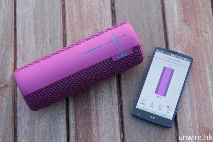 與其他型號一樣,UE MegaBoom 亦設有專屬 app,可設定如「Double Up」雙倍音效或立體聲模式輸出。